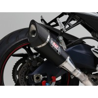 SUZUKI 1000 GSXR-12/16- SILENCIEUX HOMOLOGUE YOSHIMURA R11 METAL MAGIC-753173